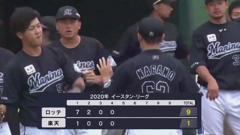 【ファーム】マリーンズ・永野 満塁のピンチを凌ぐ好リリーフ!! 2020/10/3 E-L(ファーム)