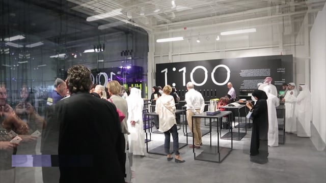 Warehouse 421 Opening