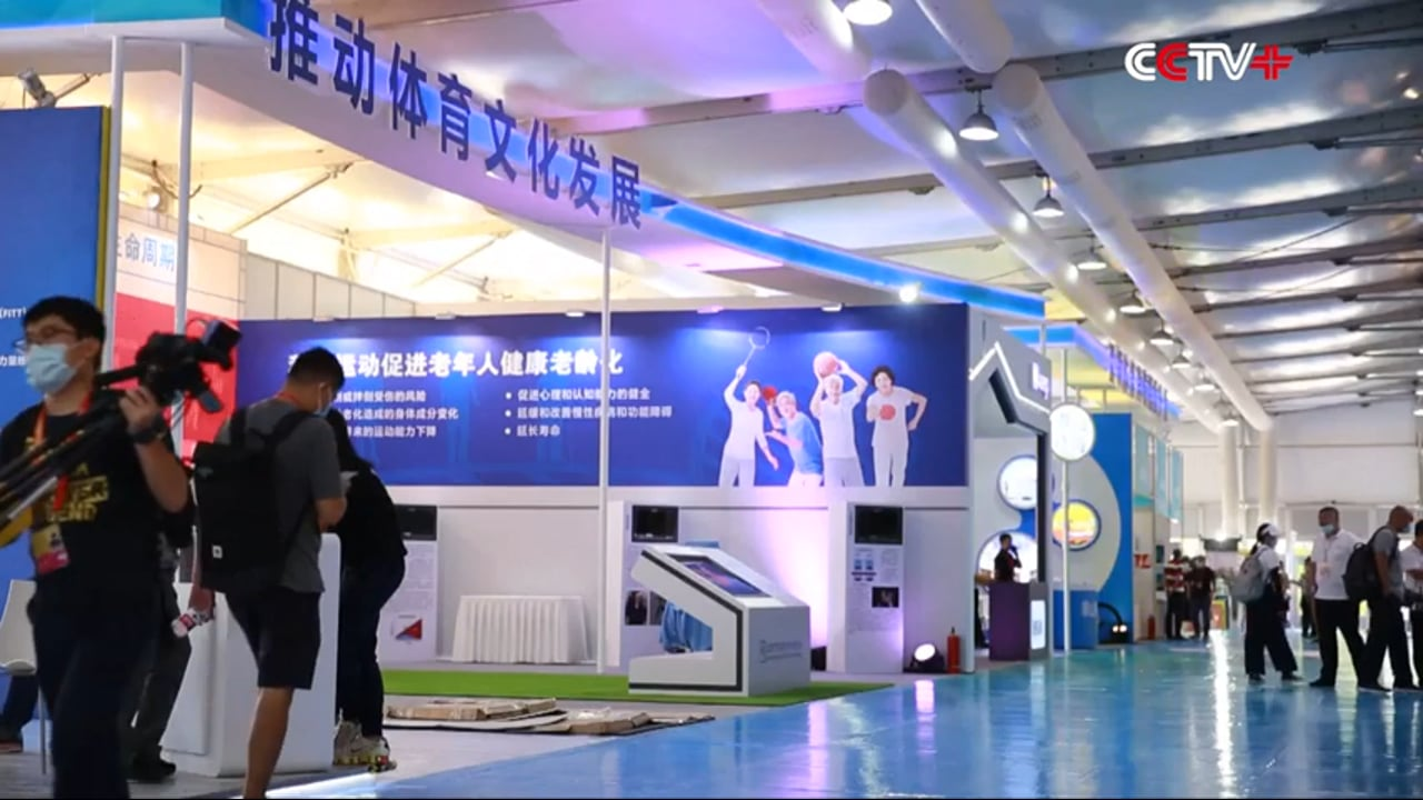 VR and 5G at the Service Trade Fair