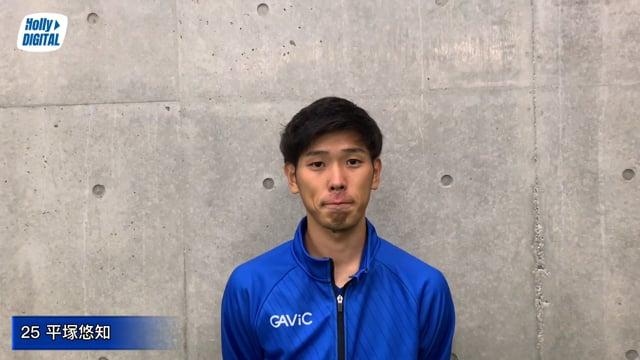 【第28節vs山形】平塚悠知選手_試合後インタビュー