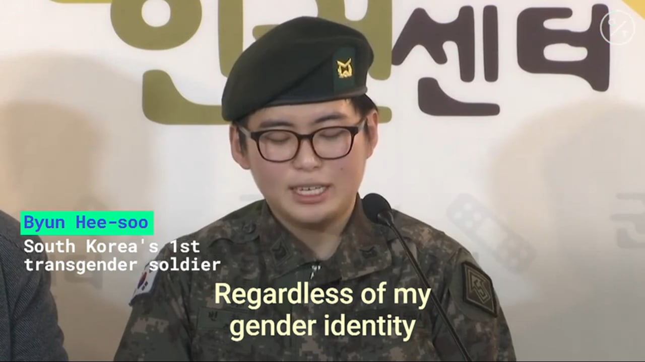 First Transgender Soldier discharged from South Korean Military