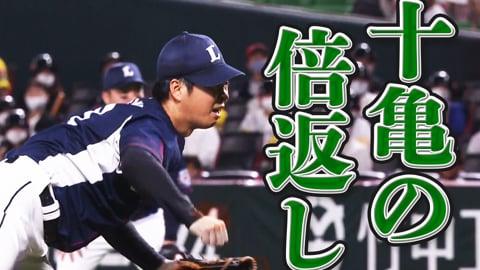 【十亀の倍返し】ライオンズ・十亀 vs ホークス・松田 『激アツ対決 全球まとめ』