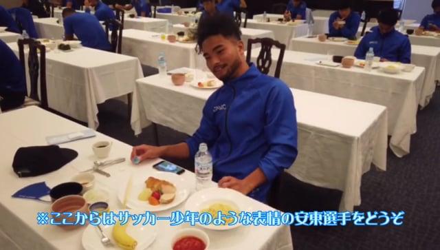 【アツマーレ日記】試合前のホテル