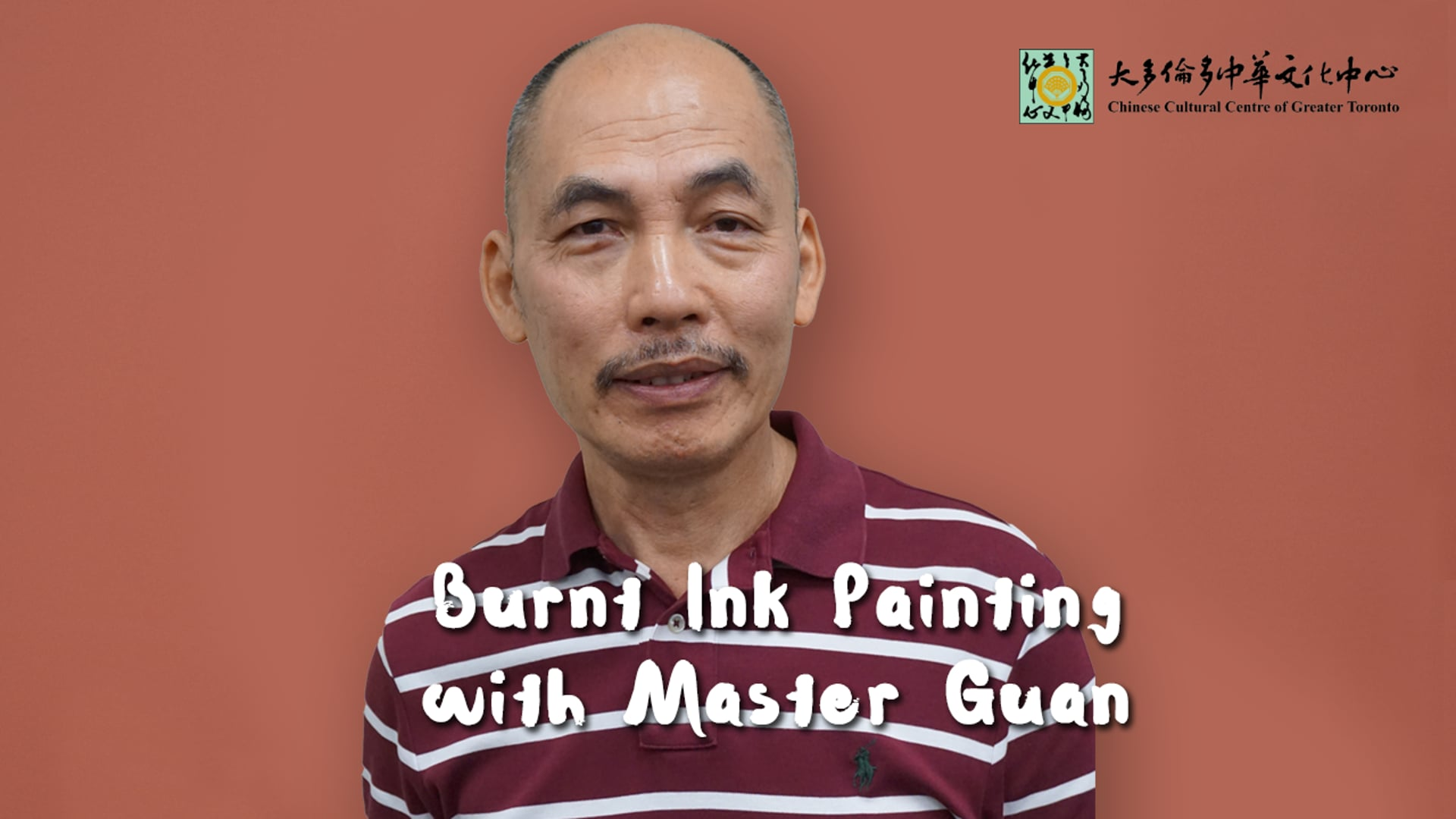 Burnt Ink Painting - Master Guan   CCC Connect