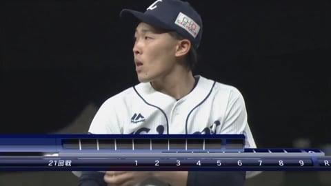 【8回表】ライオンズ・伊藤 満塁のピンチを凌ぐ好リリーフ!! 2020/10/30 L-H