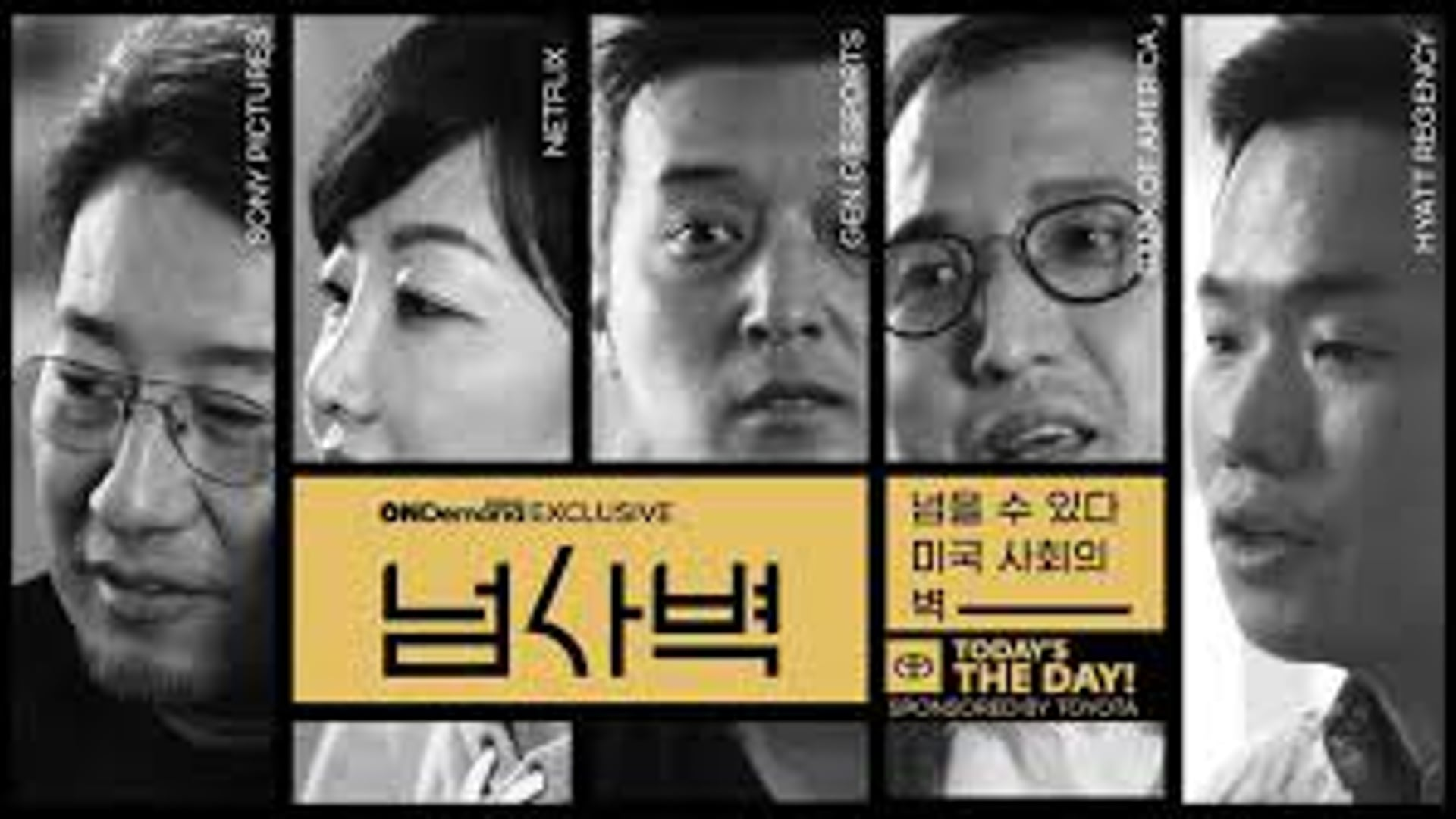 ODK_넘사벽_아카데미 감독상 전용덕 감독님 편_'쿵푸팬더','슈렉 포에버'_Dejong Film, LLC