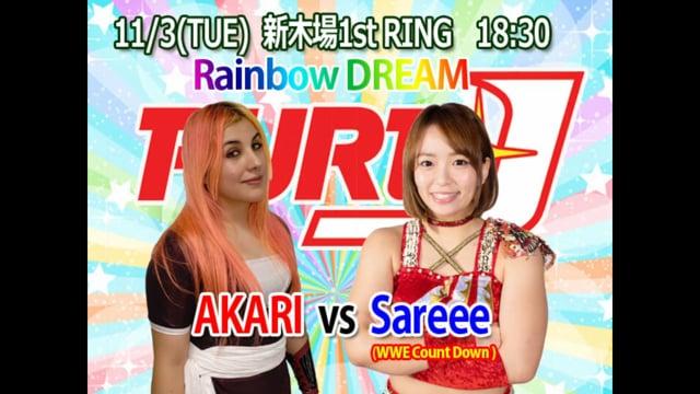 AKARI vs Sareee