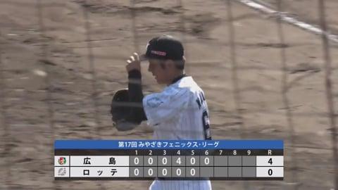 【みやざきPL】マリーンズ・永野 ノーアウト2塁のピンチを背負うも無失点で切り抜ける!! 2020/11/15 M-C(みやざきPL)