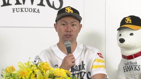 【2020パーソル クライマックスシリーズ パ 優勝記者会見 ホークス・中村晃】2020/11/15