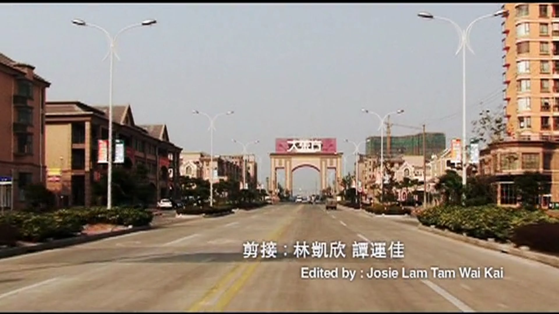 Orient Top Town ( Hong Kong | 2011 )