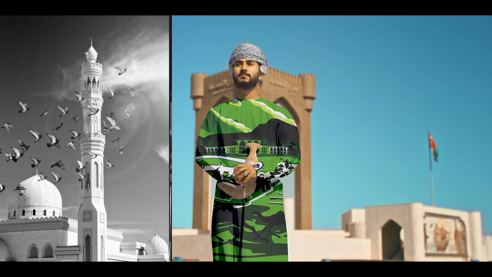 Mountain Dew Arabia 2020 - Oman National Day