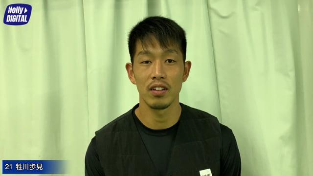 【第35節vs栃木】牲川歩見選手_試合後インタビュー