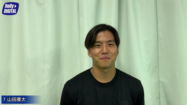 【第35節vs栃木】山田康太選手_試合後インタビュー①
