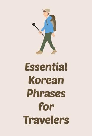 Watch Essential Korean Phrases For Travelers Online | Vimeo On Demand