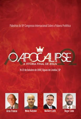 Watch O Apocalipse - Congresso 2016 Online | Vimeo On Demand