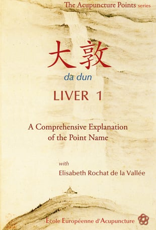 Watch Liver 1 - 大敦 Dadun, the point name Online | Vimeo On Demand