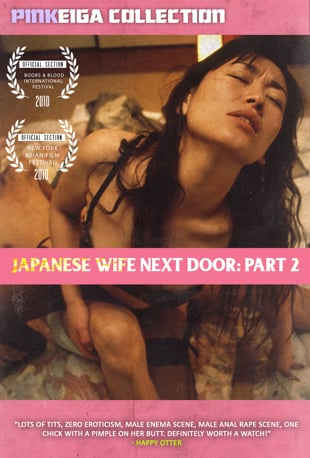 the japanese wife next door part 2 watch online