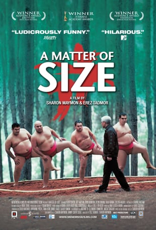 A matter of size gay