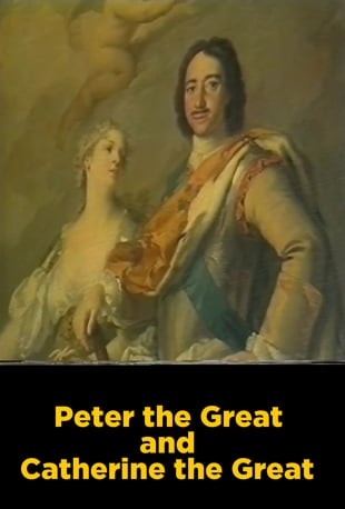 an analysis of the domestic policies of philip ii louis xiv catherine the great and peter the great Louis xiv (louis dieudonné 5 september 1638 - 1 september 1715), known as louis the great (louis le grand) or the sun king (roi soleil), was a monarch of the house of bourbon who reigned as king of france from 1643 until his death in 1715.